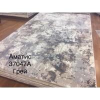 AMATIS NEW 37047A GREY