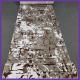 Синтетические ковровые дорожки в ассортименте