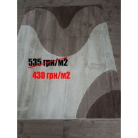 HAND CARVED 64886