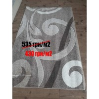 HAND CARVED 64884