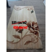 HAND CARVED 64881