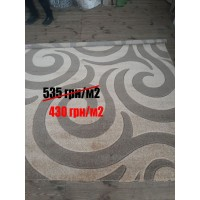 HAND CARVED 64880