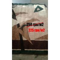 BCF 51286